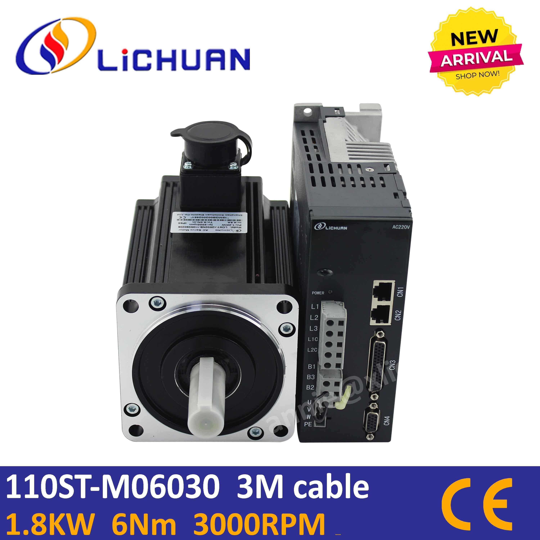 Driver servo motor kit 110ST M06030B 6Nm 1 8KW servo motor AC220V 3000rpm speed control 1