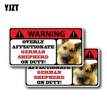 YJZT 2X 12.3CM*6.2CM Funny Overly Affectionate German Shepard On Duty Car Sticker PVC Decal 12-0400 image