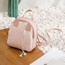 Женский мини-рюкзак из искусственной кожи, милые плюшевые рюкзаки с ушками животных, женские сумки на плечо для девушек, модная маленькая дорожная сумка