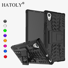 HATOLY For Case Sony Xperia XA1 Cover Silicone & Plastic Kickstand Case For Sony Xperia XA1 Case For Sony XA1 G3112 G3116 Funda смартфон sony g3112 xperia xa1 black графитовый черный