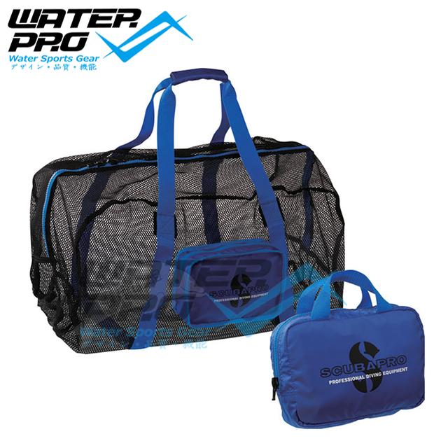 Scubapro MESH BAG – POCKETABLE for Diving Scuba
