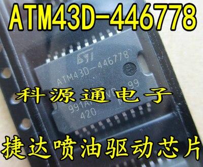 Freeshipping ATM43D ATM43D-446.778