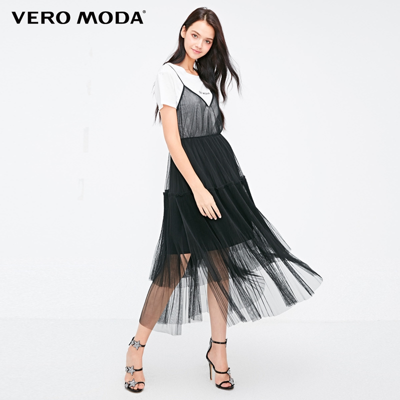 Vero moda das 2019 Mulheres Novas See-through Gauzy Acordeão Terno Deslizamento Vestido de Praia   31837B517