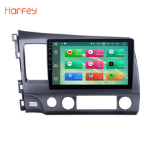 Harfey  8-core RAM 4G ROM 32G Android 8.0 Car Multimedia player GPS navigation for 2006-2011 Honda Civic LHD 10.1 inch Car radio