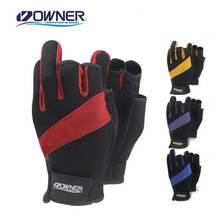 Owner Anti-slip Fishing Gloves cut three figner High-quality fabrics Comfort fingerless gloves
