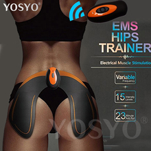 EMS бедра тренер мышцы хип стимулятор Butt помогает поднять Форма и фирмы ягодицы казенной электронный пульт Управление Перезаряжаемые