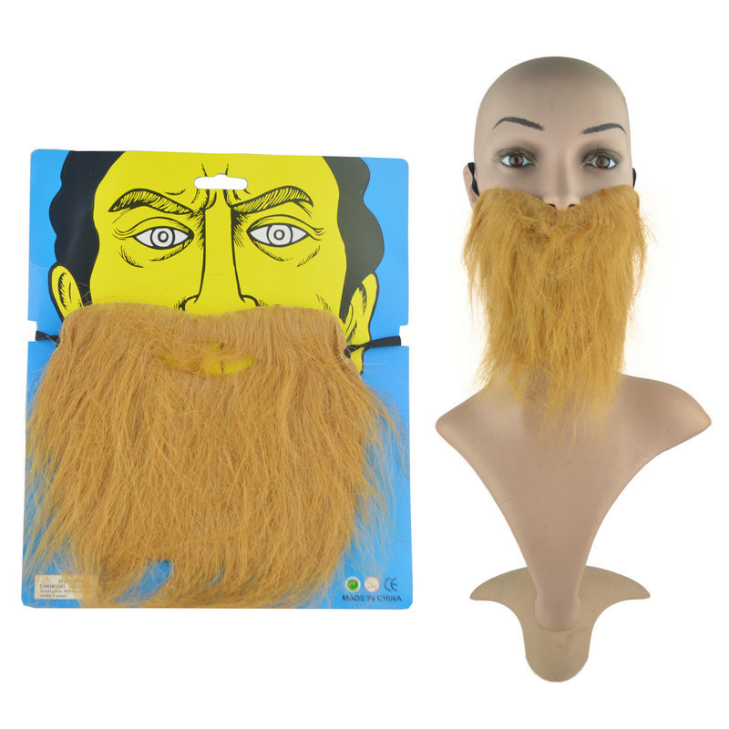 New Brown Goatee//Arab Beard