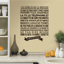 Stickers France Regles de la Cuisine removable vinyl wall applique mural wall art kitchen tile home decor house decoration GW058(China)