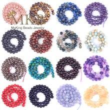 Натуральный круглый тигровый глаз Амазонит гранат Бирюзовый говлит Кварцевый Камень Бисер для изготовления ювелирных изделий на выбор 30 цветов