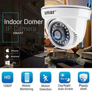 Image 2 - Akıllı yeni HD 1080P kapalı mekan kubbe tipi IP kamera HI3518EV200 15fps gözetleme ağ kamerası hareket algılama ONVIF Nano IR led