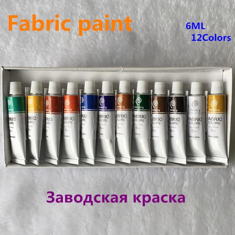 Professional Fabric Colours Paint Non Toxic12 Colors 6ml Color Set Textile Colors Pigments