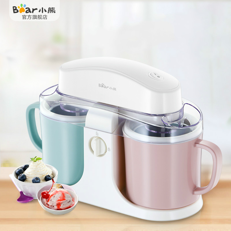 Bear Electric Auto Ice Cream Machine Double Bucket Ice Cream Maker DIY Ice Cream Roll Machine Slush Machine Ice Roll mt 250 italiano pasta maker mold ice cream makers 220v 110v 250ml capacity ice cream makers fancy ice cream embossing machine