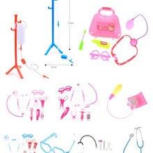 Один набор, стетоскоп, доктор, медсестры, ролевые игры, игрушки, пластиковый медицинский набор, детские игрушки, ролевые игры, классические обучающие игрушки