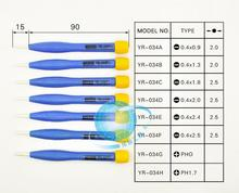 8pcs electronic instrumentation no sense of tone grant no sense of tone ceramic pen no sense of the word screwdriver batch(China)