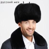 Men Mink Fur Hat 2017 New Fashion Men S Real Mink Fur Winter Warm Sheepskin Hat