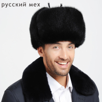 Men Mink Fur Hat 2017 New Fashion Men S Real Mink Fur Winter Warm Sheepskin Hat
