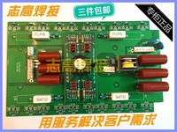 Rui Ling MOS Pipe ZX7 250/315/400 Inverter Board Welder Repair Accessories Size 216X131
