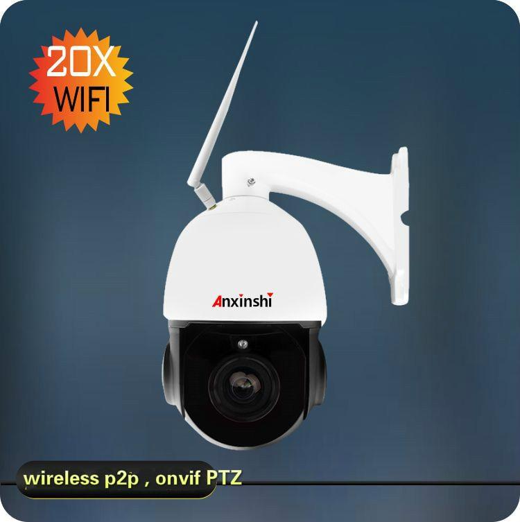 20 X wifi IP mini home ip camera night vision 80m p2p wireless IP PTZ camera