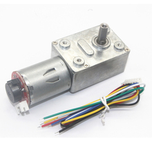 DC Geared Motor, JGY-370 Worm Hall Encoder with Speed, Signal Feedback, Self-Locking Motor