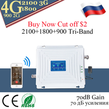 70dB Gain 900 1800 2100 GSM Cellular Repeater 2g 3g 4g Signal Booster WCDMA UMTS LTE 900/1800/2100mhz Tri Band Amplifier