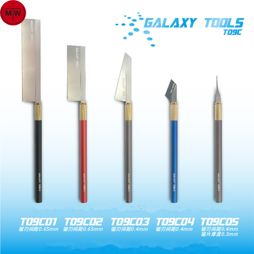 GALAXY Tools Model Hobby Craft Saw With Handle T09C Model Building Accessories 5 Shape To Choose