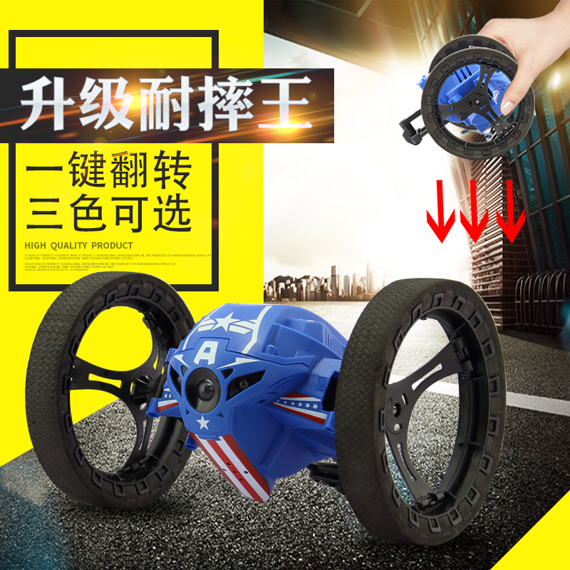 FAST-TRAK Remote Control Car RC Car Boucing Car Jumping Vechicle Boy Gift Present - Blue