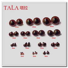 50Pairs 12mm Brown Animal Eyes Safety Tasuta kohaletoimetamine