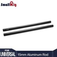 SmallRig 15mm Pręty Ze Stopu Aluminium 30 cm/12 cm Długości dla Dslr Camera 15mm Pręty System Kamery Rail Rod Czarny (zestaw 2)-1053