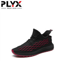 PHLIY XUAN Men Casual Shoes Brand Men Shoes Men Sneakers Flats Mesh Slip On Loafers Fly Knit Breathable Zapatillas Hombre knit design slip on sneakers