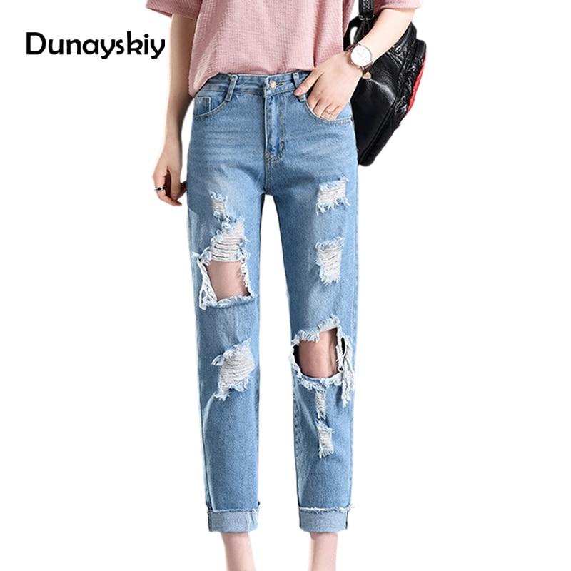 Aliexpress.com : Buy 2017 Spring New Women Jean Pants Light Blue ...