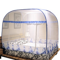 Mosquito Net For Double Bed New Romantic Home Simple Design Dome Elegent Polyester Fabric Bed Netting