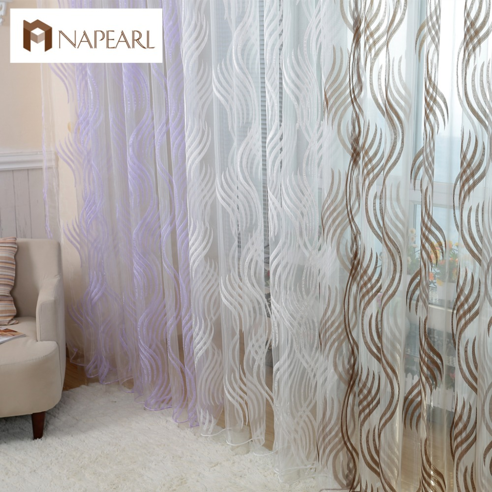 Modern style fashion design jacquard a righe tenda tulle tessuti per la camera da letto finestra