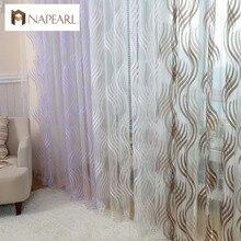 Estilo moderno diseño de moda jacquard cortina de rayas tejidos de tul para la ventana del dormitorio