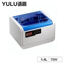 Цифровой ультразвуковой очистки 1.4L посуда ювелирные Цепочки и ожерелья зуб часы кольцо очистки электронных стиральная ванна таймер регулировка