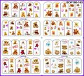 4 PACKS / LOT TOY BEAR TEDDY NAIL TATTOOS STICKER WATER DECAL NAIL ART BOP180-183