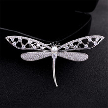 брошь стрекоза Vintage Animal Dragonfly Brooches Crystal Rhinestone For Women Dress Scarf Brooch Pin Jewel