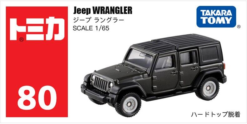 NEW Japan F//S TAKARA TOMY TOMICA No.80 1//65 Scale Jeep WRANGLER Box