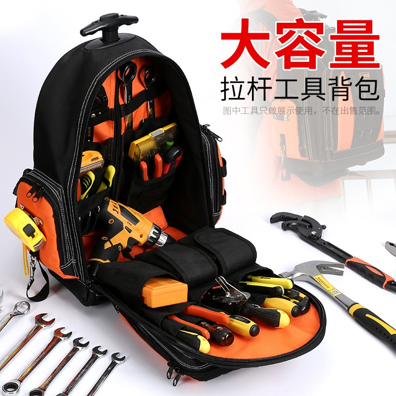 Tool Backpack Organizer Bag 1680D Multifunction Pockets Tool Case Bag Electrician Tool Case Instrument Box With Pull Rod