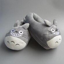 Плюшевые тапочки «Тоторо» теплая домашняя обувь серые тапочки размер: 11 дюймов