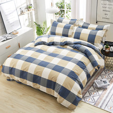 Double Bed  Bedding Set Quilt Cover Sheets Thickening Sanding 4 Pieces of Cashmere Cotton