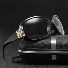 Top Oversized Black Sunglasses Fashion Women Large Size Big