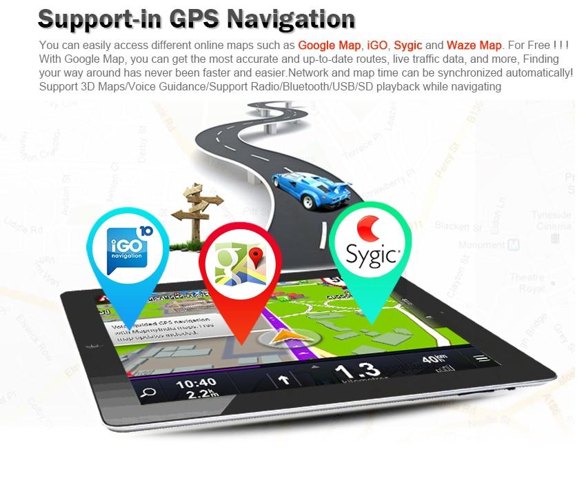 רדיו GPS States אחרונה 8