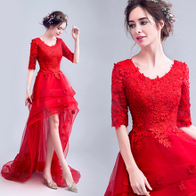 Prom Dress Full Lace Embroidery High Low Length Train Party Dresses Appliques Crystal Half Sleve Formal 2019 Long Gowns E202 цены