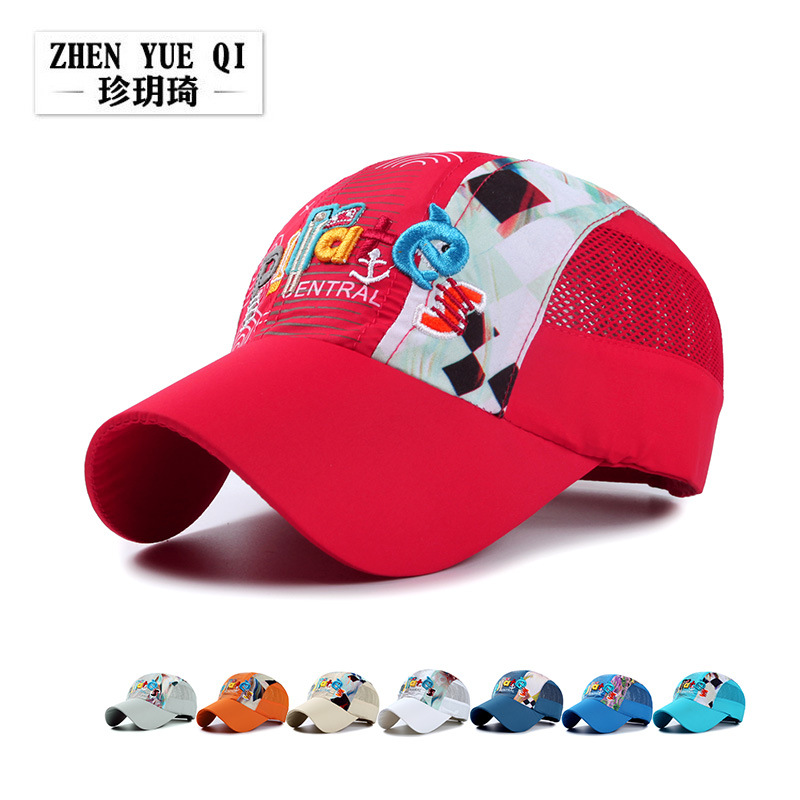 Outdoor waterproof sun hat for children's NET hat in summer(China)
