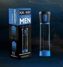 Pump Penis Electric Automatic Penis Enlargement Device Vacuum Male Enhancement Penis Erection Pump Pro Extender Pump NEW
