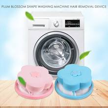 Reusable Washing Machine Floating Lint Mesh Trap Bag Hair Catcher Filter Net Pouch Household Tool
