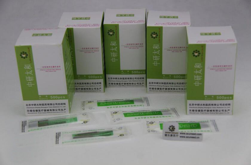 Authentic zhongyantaihe acupuncture needle Disposable sterils