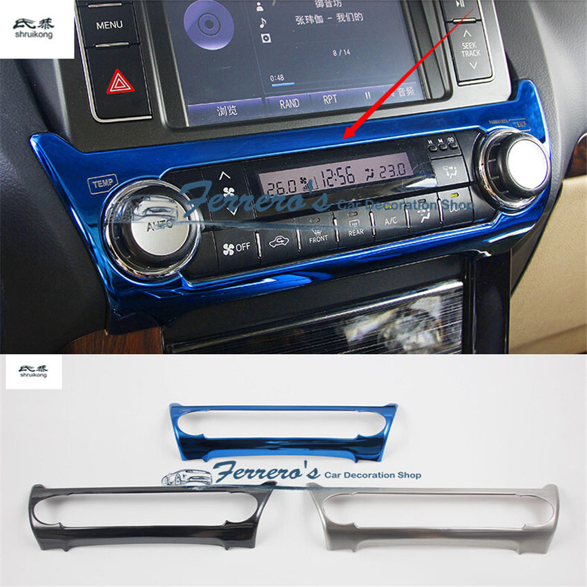 Free shipping 1pc stainless steel center control multi function switch decorations cover FOR 2010 2017 Toyota Prado 2700