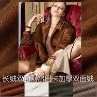 Double sided gold camel hairy Albaca Alpaca fabric coat fabrics 850gsm width150cm