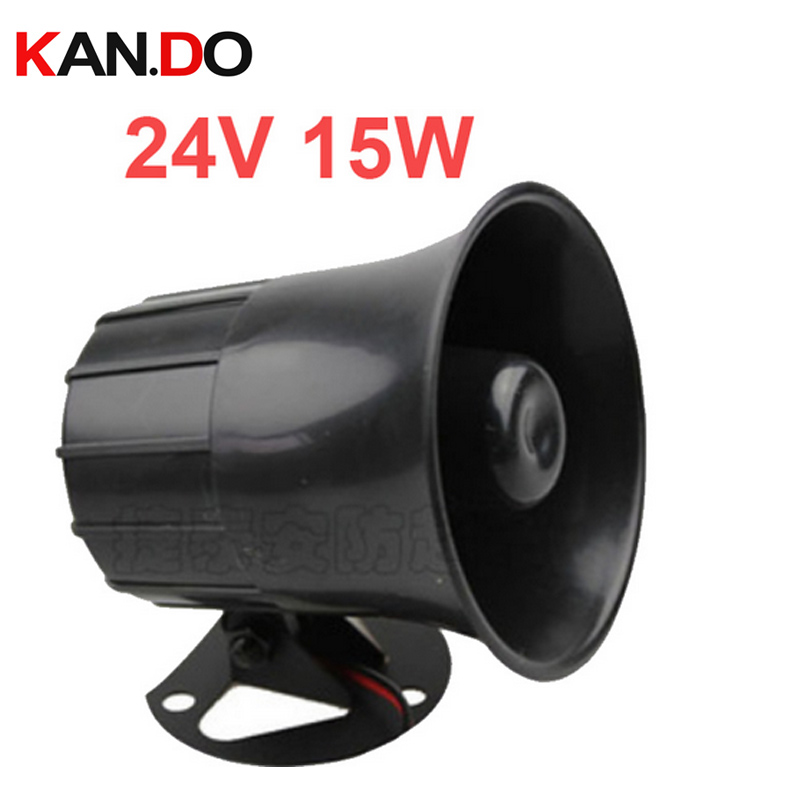 626 alarm speaker horn 24V 15W horm for security alarm speaker 115DB siren speaker fire alarm system speaker 15W emergency siren ac110v 160db motor driven air raid siren metal horn industry boat alarm